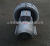 2QB210-SAA11漩涡式气泵