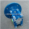 NMRW0632017年zui新款NMRV蜗轮蜗杆减速机