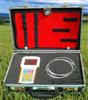ST-TWS土壤温度速测仪