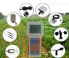 ST-SCQ4手持式智能农业气象环境检测仪
