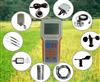 ST-SCQ7手持式智能农业气象环境检测仪
