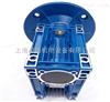 NMRV-040zik中研蜗轮减速机