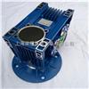 NMRW110工业设备专用紫光蜗杆减速机现货直销