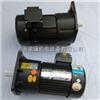 CV-2HP中国台湾城邦齿轮减速电机厂家现货