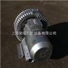 2QB610-SAH26旋涡气泵,环形高压风机工厂现货