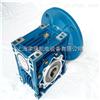 RV040三凯RV涡轮蜗杆减速机厂家直销