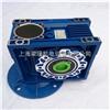 NMRW063清华紫光涡轮减速机