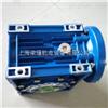 NMRW050中国台湾清华紫光电机
