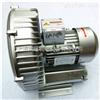 2QB610-SAH263KW全自动粮食抽样器专用高压风机现货