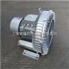 2QB320-SHA311.1KW颗粒输送设备专用高压风机现货