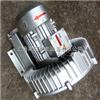 2QB810-SAH27鱼塘增氧曝气漩涡气泵