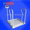 DCS-XC-A古浪定制电子轮椅秤