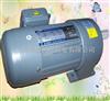 CH-200WCPG晟邦精密减速电机/齿轮减速电机型号齐全/现货供应减速电机
