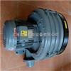 HTB100-505(3.7KW)上海丝网印刷机专用/全风多段透浦式鼓风机/HTB中压透浦式鼓风机(现货)