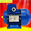 MS7124(0.37KW)紫光电机,三相异步电动机