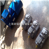 MS90S-2台州清华机电制造有限公司,紫光电机