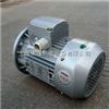 MS8022清华紫光电机,三相异步电机
