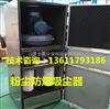 YX-2200A濾筒式脈沖除塵器