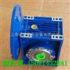 NMRW040紫光減速機