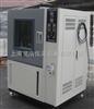高低温恒温湿热试验箱YSGDS-100