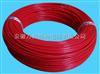 F46高温线氟塑料高温电缆