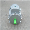 MS8026(0.55KW)MS8026(0.55KW)紫光电机-ZIK清华紫光电机