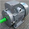 MS100L1-4MS100L1-4(2.2KW)-三相异步电动机-清华紫光电机