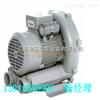 DG-100-16DG-100-16(0.18KW)-达纲高压鼓风机
