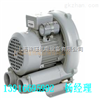 DG-100-16(0.2KW)达纲鼓风机DG-100-16