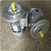MS6312(0.18KW)清华紫光电机-紫光电机介绍-YS系列电机与Y2系列电机的区别