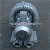 2QB830-SAH17(5.5KW)机械设备高压风机-食品机械设备工业机械设备高压鼓风机