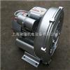 2QB630-SAH26真空吸附专用高压鼓风机