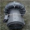 VFC508A(1.3KW)富士鼓风机