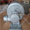 HK-801供应中国台湾宏丰透浦式鼓风机HK-801(0.75KW)