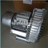 2QB730-SAH26(3KW)蔬菜清洗设备专用高压风机