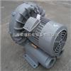VFZ801A-4Z(5.0KW)富士鼓风机-低噪音富士风机-VFZ801A-4Z