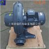 TB150-5(3.7KW)切纸送废料专用鼓风机-透浦式吸料风机