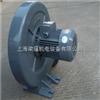 CX-100A(1.5KW)CX-100A-透浦式中压鼓风机-台湾透浦式鼓风机-透浦式中压鼓风机