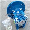 NMRV040-30B14NMRV040三凯蜗轮蜗杆减速机