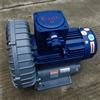 EX-G-2防爆风机/防爆气泵