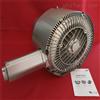 2QB820-SHH17环型风机-高压环型鼓风机