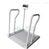 透析室碳钢轮椅秤,200kg透析轮椅称厂家