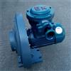 EX-Z-1/4中压防爆鼓风机丨防爆环形漩涡气泵报价