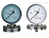 TK/YNMF/150B/0-25MPA安徽天康TK/YNMF-150耐震隔膜压力表